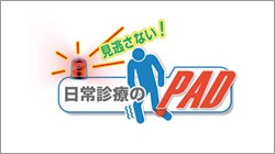 plv_daily_pad